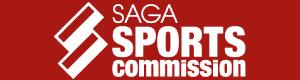 佐賀県スポーツコミッション