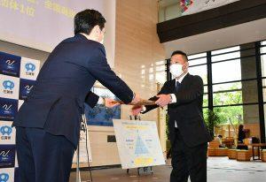 国スポ向けトップコーチ認定 佐賀県、競技力向上へ22人